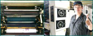 印刷所の大型印刷機です。